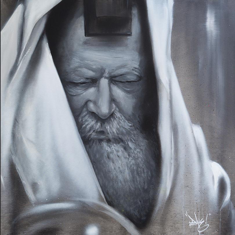 rabbi loubavitch Menachem Mendel Schneerson