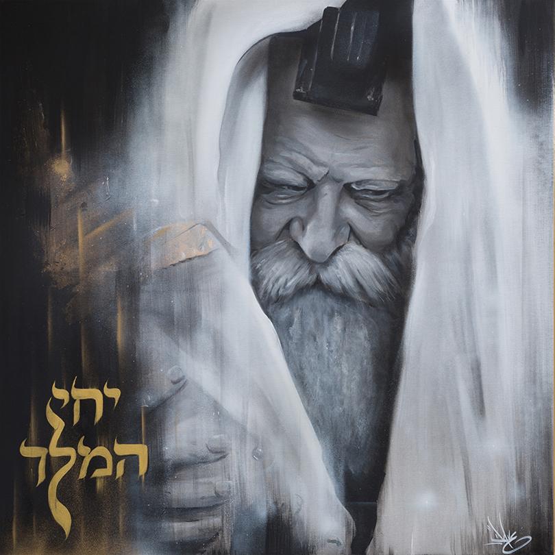 rabbi loubavitch