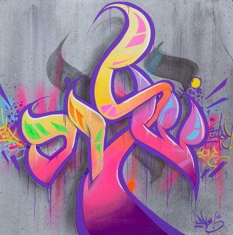 Shalom colorfull
